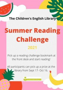 Summer Reading Challenge Poster